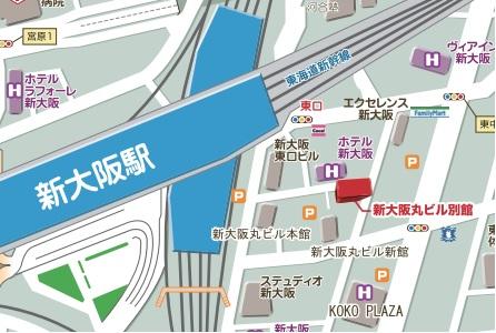 新大阪丸ビル地図