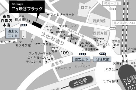 Resized  渋谷フラッグ地図
