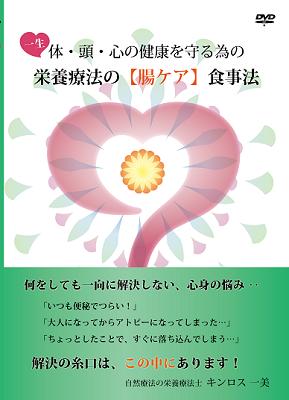 DVDデザイン