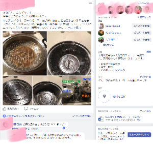 FBgroup